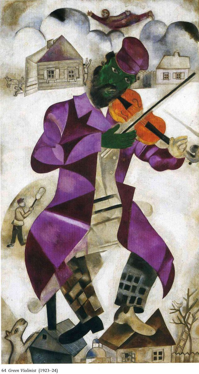 """Green Fiddler"" by Marc Chagall"