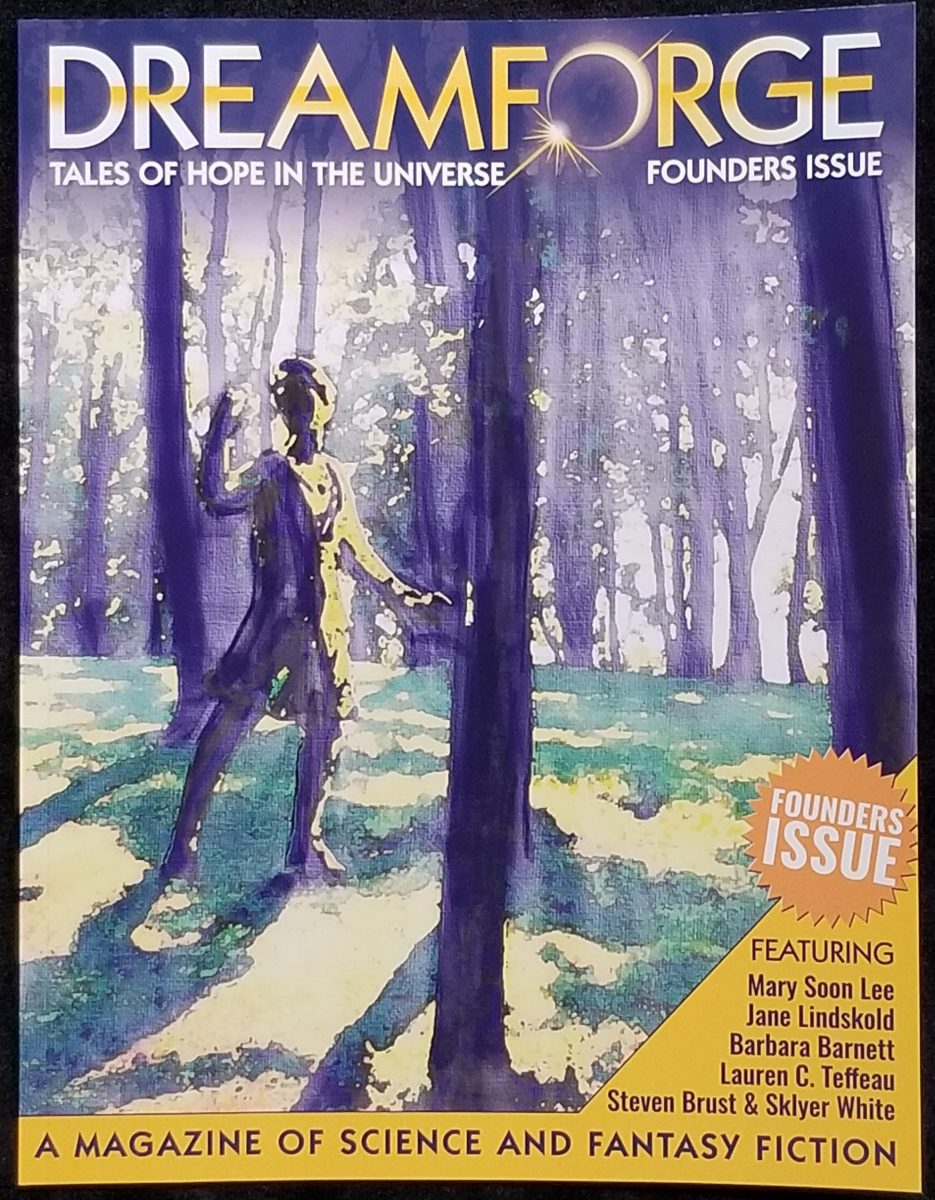 The first issue of DreamForge Magazine